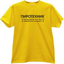 Pyrotechnist. Funny russian T-shirt in yellow