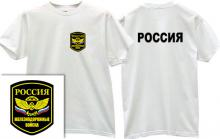 Railway Troops Russian Army T-shirt in white