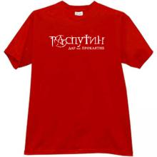 Rasputin - gift or a curse Russian T-shirt in red