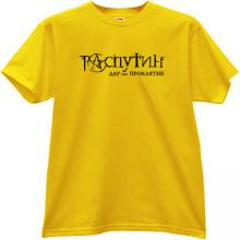 Rasputin - gift or a curse Russian T-shirt in yellow
