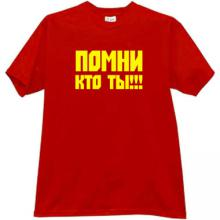 Remember Who You Russian Patriotic T-shirt in red