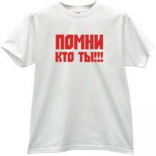 Remember Who You Russian Patriotic T-shirt in white