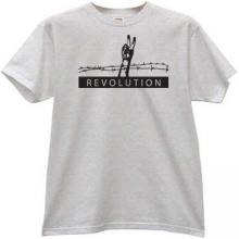 Revolution T-shirt in gray