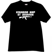 Rid the World of Morons AK47 Russian Funny T-shirt in black