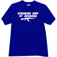Rid the World of Morons AK47 Russian Funny T-shirt in blue