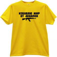 Rid the World of Morons AK47 Russian Funny T-shirt in yellow