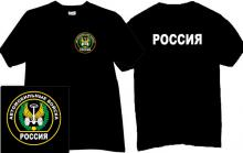 Road Troops Russian Army T-shirt in black