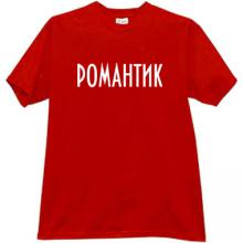 Romantic Cool Russian T-shirt in red
