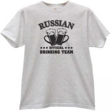 Russian Official Drinking Team Funny t-shirt in gray