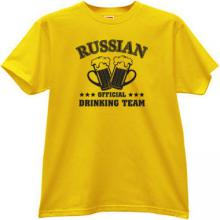 Russian Official Drinking Team Funny t-shirt in yellow