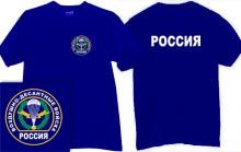 Russian VDV Army T-shirt in blue