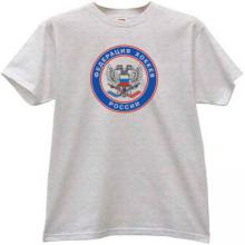 Russian Hockey Federation T-shirt in gray