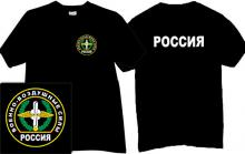 Russian Airforce Army T-shirt in black