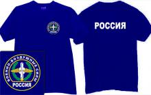 Russian Airforce Army T-shirt in blue
