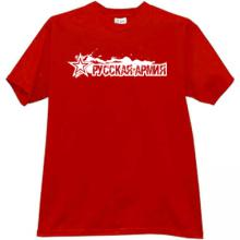 Russian Army Soviet T-shirt in red