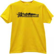 Russian Army Soviet T-shirt in yellow