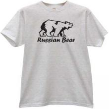 Russian Bear Cool T-shirt in gray
