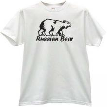Russian Bear Cool T-shirt in white