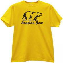 Russian Bear Cool T-shirt in yellow