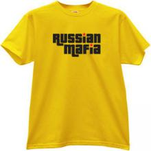 Russian Mafia Cool T-shirt in yellow