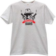 Russian Mafia - Russian Gangster T-shirt in gray