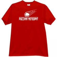 Russian Meteorite T-shirt in red