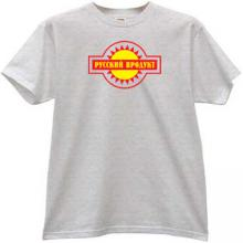 Russian Product Funny T-shirt in gray
