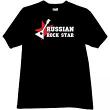 Balalaika Russian Rock Star Funny T-shirt in black