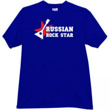 Balalaika Russian Rock Star Funny T-shirt in blue