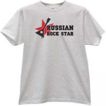 Balalaika Russian Rock Star Funny T-shirt in gray
