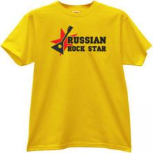 Balalaika Russian Rock Star Funny T-shirt in yellow