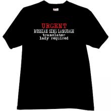 URGENT Russian Sing Language Translator black t-shirt