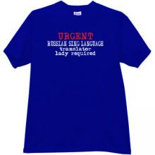 URGENT Russian Sing Language Translator blue t-shirt