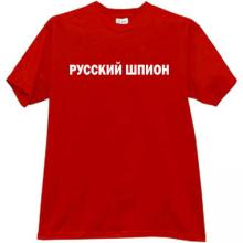 Russian Spy Cool Russian T-shirt in red