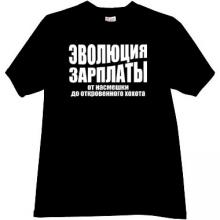 Evolution of the salary Funny russian t-shirt in black