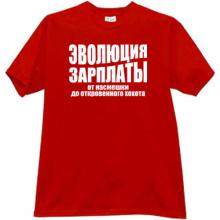 Evolution of the salary Funny russian t-shirt in red