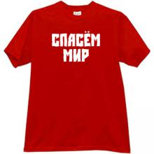 Save the World Cool Russian T-shirt in red