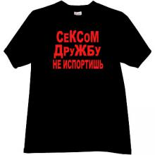 By sex will not spoil friendship - Funny russian t-shirt in bl