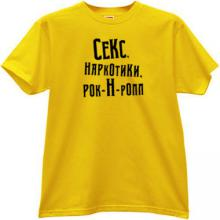 Sex, Drugs, Rock-n-Roll Funny Russian T-shirt in yellow