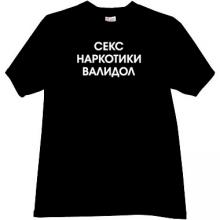 Sex, Drugs, Validol - Funny Russian T-shirt in black