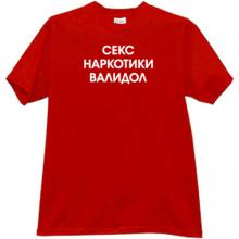 Sex, Drugs, Validol - Funny Russian T-shirt in red