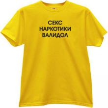 Sex, Drugs, Validol - Funny Russian T-shirt in yellow