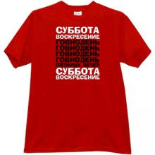 ShitDay Funny Russian T-shirt in red