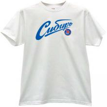 Sibir Novosibirsk Hockey Club Russian T-shirt in white 2