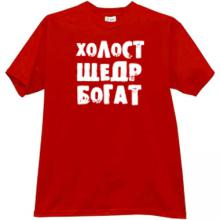 Single, Generous, Rich Cool Russian t-shirt in red