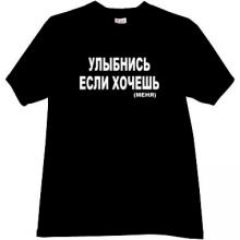 Smile if want (me) Funny Russian T-shirt in black