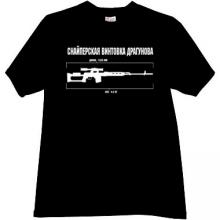 Dragunov Sniper Rifle Russian T-shirt in black