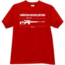 Dragunov Sniper Rifle Russian T-shirt in red