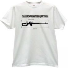 Dragunov Sniper Rifle Russian T-shirt in white