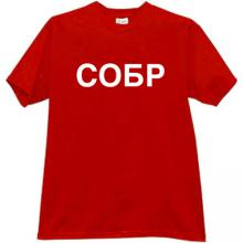 SOBR - Special Rapid Reaction Unit Russian T-shirt in red